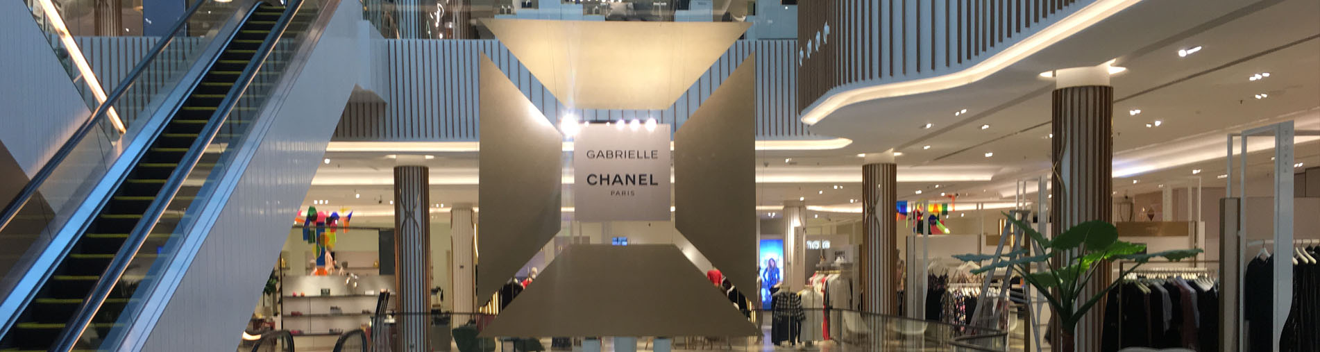 Channel Display at Festival City Mall